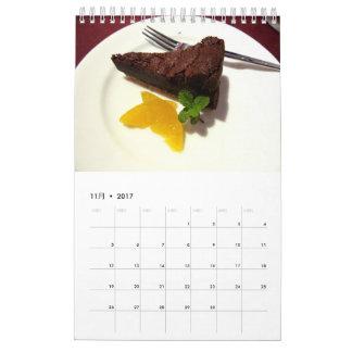 suuitsukarenda 2017 calendar
