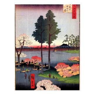 Suwa Bluff in Nippori (日暮里諏訪の台) Postcard