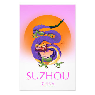 Suzhou China Dragon travel poster Stationery Paper