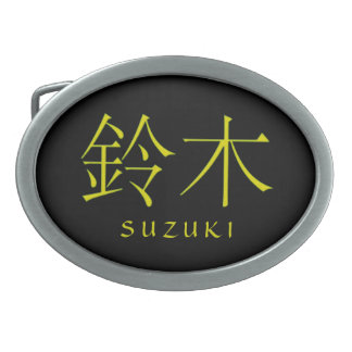 Suzuki Monogram Oval Belt Buckle
