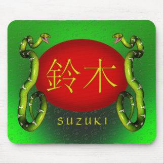 Suzuki Monogram Snake Mouse Pad