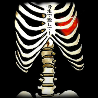 Skeleton and Heart