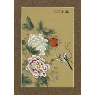 """""""Asian Bird with Flowers Poster Print"""""""
