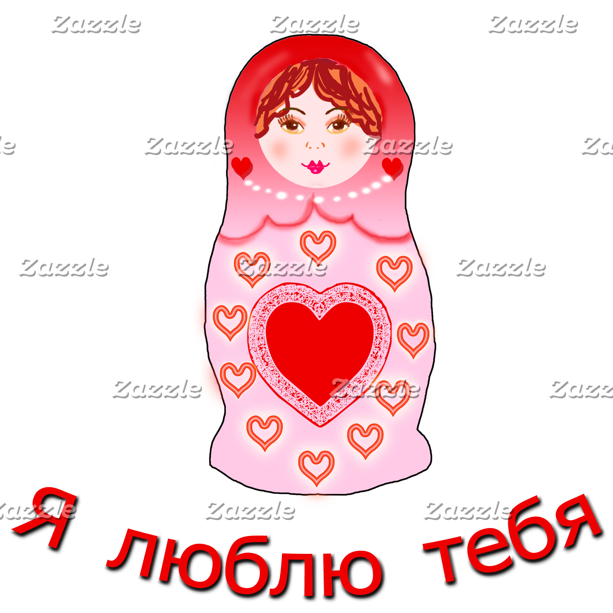 I Love You Nesting Doll
