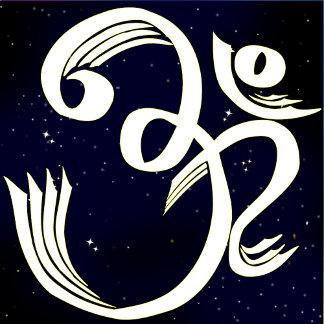 Vedic Designs