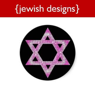 Jewish Hanukkah