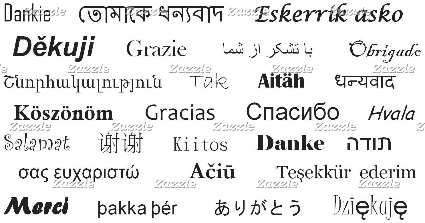 Multi-Lingual