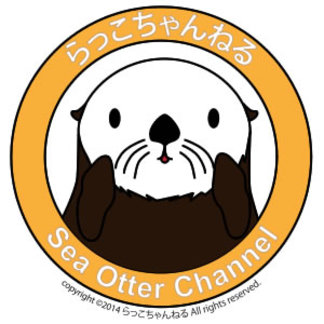 Sea Otter Channel Logo Products