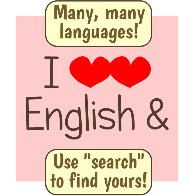 I Love English +