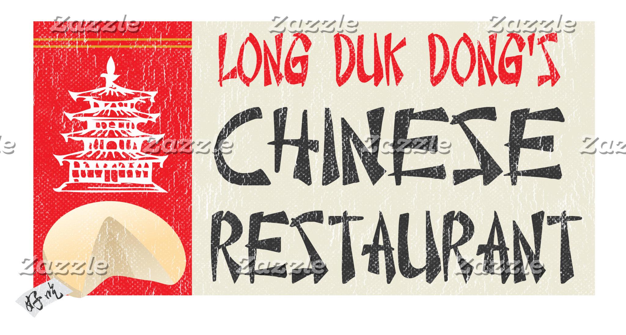 Long Duk Dong's Chinese Restaurant