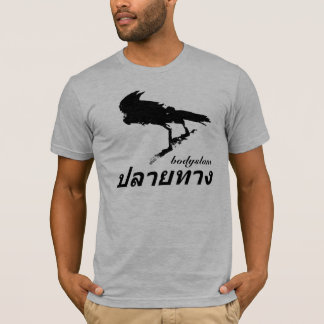 SWAG: Bslam6.4 T-Shirt