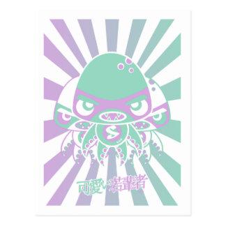 Swamp Mascot Postcards