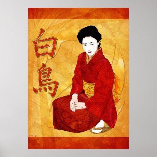 Swan Japanese Geisha Folk Art Print