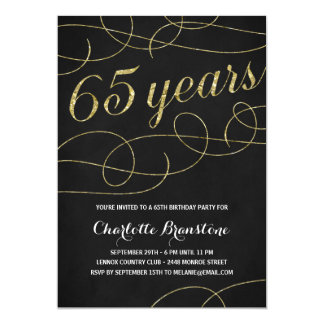 Swanky Faux Gold Foil 65th Birthday Party 13 Cm X 18 Cm Invitation Card