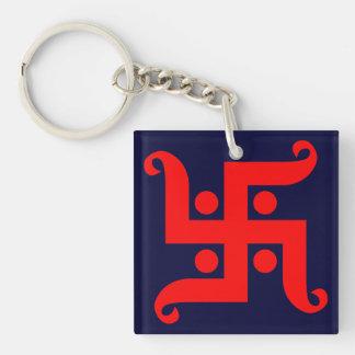 swastika key ring