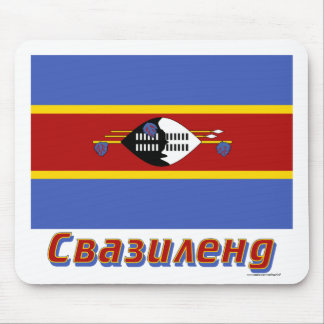 Swaziland Flag with name in Russian Mouse Pad