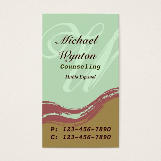 Sweep Business Card/ Mint Business Card