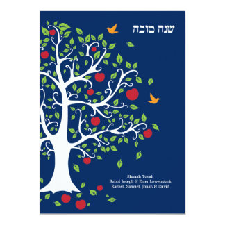 Sweet Apple Rosh Hashanah Flat Card