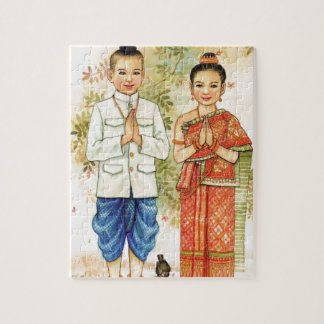Sweet Asian Couple Jigsaw Puzzles