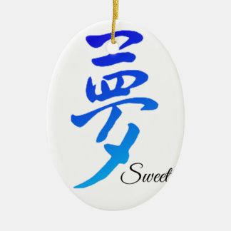 Sweet Dream Christmas Ornament
