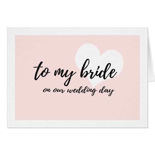 "Sweet Pink ""to my bride on our wedding"