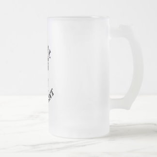 Swifty's Swift One Frosted Glass Mug
