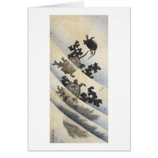 Swimming Turtles, Hokusai, 1832 Greeting Card