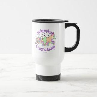 Syktyvkar Russia Stainless Steel Travel Mug