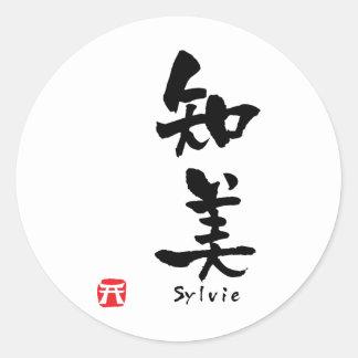 Sylvie Kanji Round Sticker