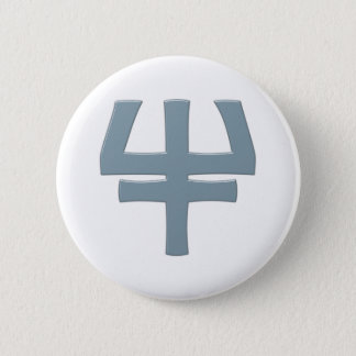 Symbol alchemy Quinta Essentia alchemy 6 Cm Round Badge