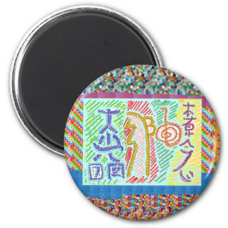 Symbol Art: Buy for Beauty n Artistic Display 6 Cm Round Magnet