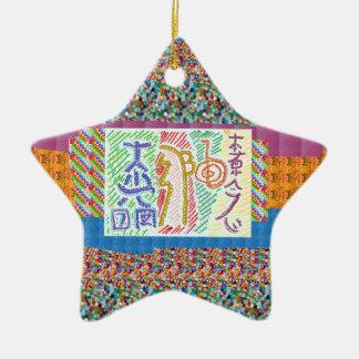Symbol Art: Buy for Beauty n Artistic Display Ceramic Star Decoration