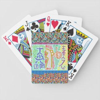 Symbol Art: Buy for Beauty n Artistic Display Poker Deck