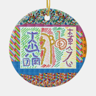 Symbol Art: Buy for Beauty n Artistic Display Round Ceramic Decoration