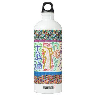Symbol Art: Buy for Beauty n Artistic Display SIGG Traveller 1.0L Water Bottle