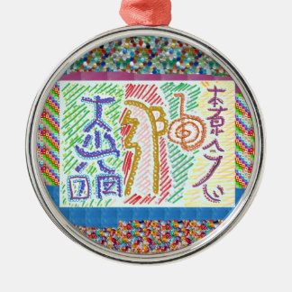 Symbol Art: Buy for Beauty n Artistic Display Silver-Colored Round Decoration