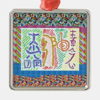Symbol Art: Buy for Beauty n Artistic Display Silver-Colored Square Decoration