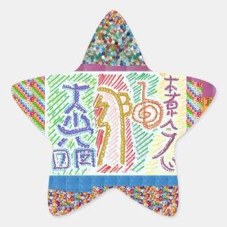 Symbol Art: Buy for Beauty n Artistic Display Star Sticker