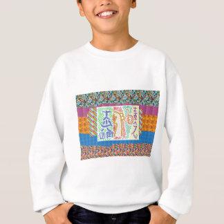 Symbol Art: Buy for Beauty n Artistic Display Sweatshirt