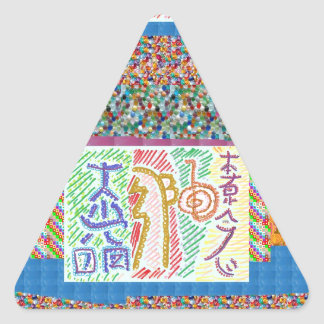 Symbol Art: Buy for Beauty n Artistic Display Triangle Sticker