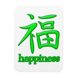 Symbol Japan kanji happiness Rectangular Photo Magnet