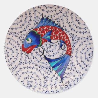 Symbol of Fortune Good Luck Koi Fish Round Sticker