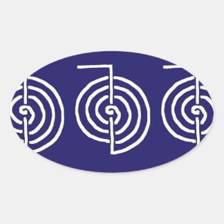 Symbolic Art : Reiki Chokurai Oval Sticker