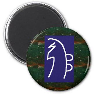 Symbolic ART : Reiki Chokurai Sayhaykey 6 Cm Round Magnet