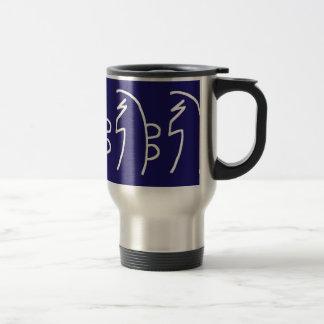 Symbolic ART : Reiki Chokurai Sayhaykey 15 Oz Stainless Steel Travel Mug