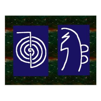 Symbolic ART : Reiki Chokurai Sayhaykey Postcard