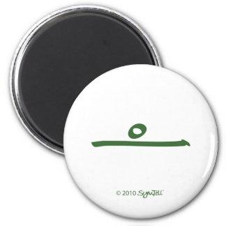 SymTell Green Bliss Symbol Fridge Magnet