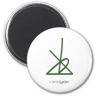 SymTell Green Disciplined Symbol Refrigerator Magnet