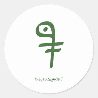SymTell Green Intelligent Symbol Round Stickers