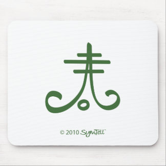 SymTell Green Kind Symbol Mouse Pad
